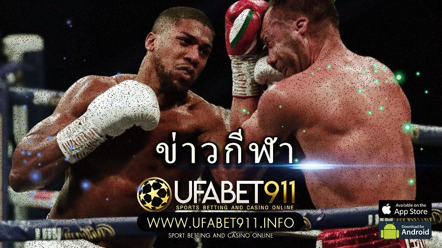 World BoxingLeague